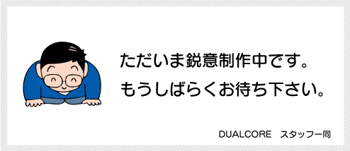 Dualcore.Design
